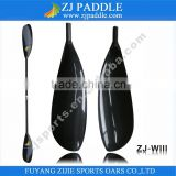 Epic type Carbon White Water Kayak Paddle