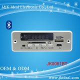bluetooth fm audio player module