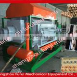 Inquiry about 2014 Newest waste small egg tray making machine/paper egg carton making machine/used paper egg tray making machine manufacturer