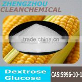 Nutrition enhancers pure glucose powder used in liquid syrup and medcine industrial massive offer dextrose powder