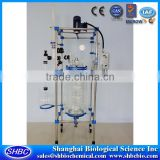 1L~100L Glass Chemical Reactor,high pressure reactor autoclave, hydrothermal reactor, 1L~100L Vacuum Mixing Vessel