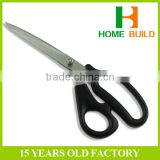 Factory price HB-S9009 CE qualified 9'' ABS handle Dressmaking Scissors