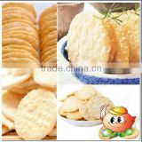 84g/ 0.7mm rice cracker