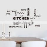 Kitchen Cook Wall Decal Kitchen Decal Removable Kitchen Utensil Wall Art