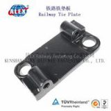 Rail Tie Plate For Rail Fasteners, Track Rail Tie Plate, Railway Parts Supplier Rail Tie Plate