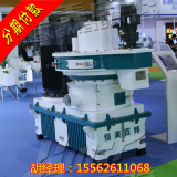 Sawdust granule machine direct sale, Rice Husk Pellet Machine, granular equipment installment payment
