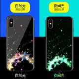 IphoneX luminous glass mobile phone shell HD color toughened glass X21 mobile phone set R15 glass shell customization