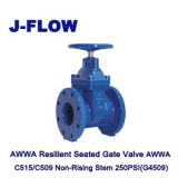 AWWA Resilient Seated Gate Valve AWWA C515/C509 Non-Rising Stem 250PSI(G4509)