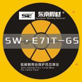 Self-protecting flux cored wire(E71T-GS)