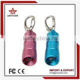 Factory direct sales made in china new mini led flashlight key chain
