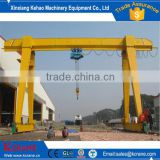 20t Light duty single girder gantry crane for lifting precast concrete