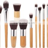 factory price black wood handle cosmetic brush for makeup use high end Synthetic makeup brush set