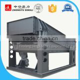 Dingli ZG Series pulverized coal feeder