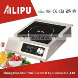 CE Certification and Stainless Steel Housing Material restaurant cooking utensils induction cooker Commercial Induction hotplate