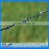 antique barbed wire for sale (direct manufacture)/safety fence used double twist barbed wire manufacture in anping