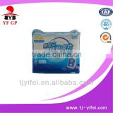 adult diapers insert pads/ adult incontinence bladder pads/Adult incontinence bladder pads