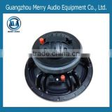 China speaker manufacturer high power professional audio loudspeaker 12 inch coaxial speaker