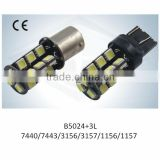 car lamp led 7440 w21w t20 canbus 27pcs 5050 smd led auto tail light led turn signal light bulb