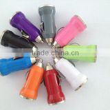 New arrival the bullet type mini usb bullet micro usb car charger with CE ROHS FCC approved