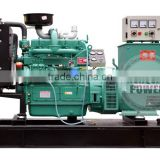 40kw generator silent box and rainproof container genset