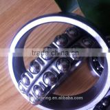 China manufacturers supply Self-Aligning ball bearing,special bearing,the competitive price ,high quality