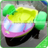 Hot selling water bike pedal boats for sale, small aqua boat for kids