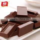115g mocha milk compound chocolate