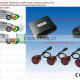 Autobianchi car reverse parking sensor with standalone Buzzer, replaceable lock cable easy install