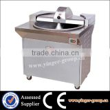 Food Cutter Machine/Stainless Steel food chopper meat bowl cutter machine/Food processing machine
