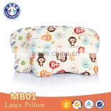 Butterfly shape health latex baby pillow