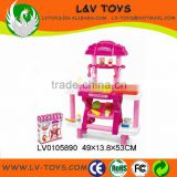 Preschool plastic Happy kitchen toys