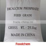 DCP Dicalcium Phosphate Feed Grade