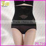 2014 New Design Women High Waist Tummy Control Body Shaper Briefs Slimming Pants Knickers Trimmer Tuck BLACK XXXL