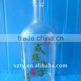 500ml Brazilian Cachaca bottle
