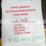 High Quality Dextrose Monohydrate / Dextrose Anhydrous Food Grade/ USP /FCC / Pharm grade to South America market