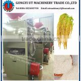Artificial rice machine/rice mill machinery price /rice polishing machine skype:ut.nana