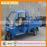 chinese three wheel motorcycle prices/ cargo bike/tuk tuk bajaj