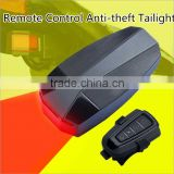 Smart Anti-theft Alarm Tailight Bicycle Rear Light Remote Control Wireless Bell Bicycle Taillight