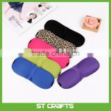 3D Portable Soft Travel Sleep Rest Aid Eye Mask Color Black Cover Eye Patch Sleeping Mask Case