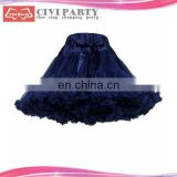 animal print tutu skirt cute pattern suspender skirt Manufacturer
