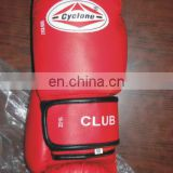 PU Professional Soft Artificial Leather Boxing Gloves | Heavy Weight Professional Boxing Gloves