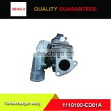 Turbocharger 1118100-ED01A for Haval H5