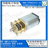 Small DC Gear Motor , Customized Voltage DC Motor Advertisement Equipment Use GM13-030SA