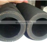 Sandblast hose ISO certificated fire resistant insulated flexible washer natural gas rubber hose