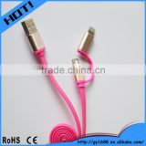 usb to mini 8 pin cable 2 in 1 USB charging cable 1m                                                                         Quality Choice