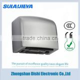 small automatic electrical hand dryer for public washroom