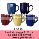 Belly Shape China Made Porcelain Promotion Water Mug Customized with Assorted Color for Wholesale