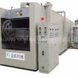 I'm very interested in the message 'Vacuum Continuous Impregnation machine' on the China Supplier