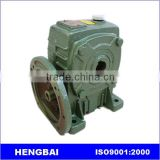 WPDKA Iron Worm Gear Speed Reducer Automatic Transmission Parts