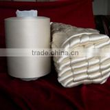 20/22D 40/44d mulberry raw silk yarn filament for for handmade carpet